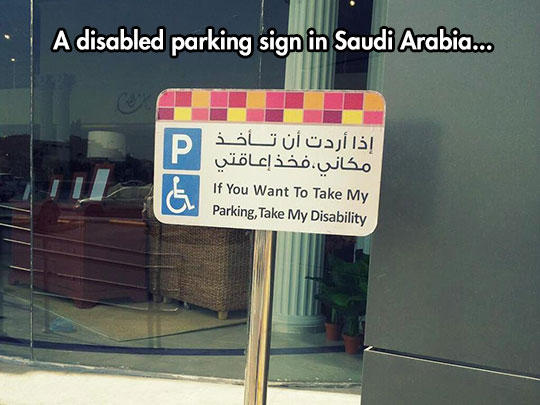 cool-parking-sign-disability-Saudi-Arabia